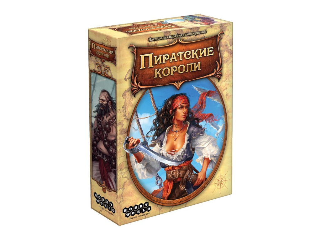 Настольная игра Hobby World Пиратские короли 1597