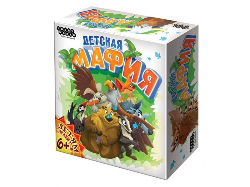 Настольная игра Hobby World Детская мафия 181946 цена