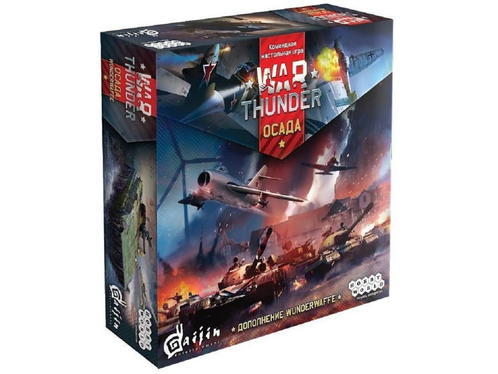 Настольная игра Hobby World War Thunder: Осада. Wunderwaffe 181898 брюки шорты thunder base 67155