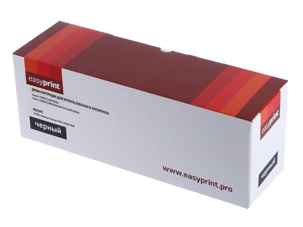 Фотобарабан EasyPrint DC-051 Black для Canon i-SENSYS LBP162dw/MF264dw/MF267dw/MF269dw