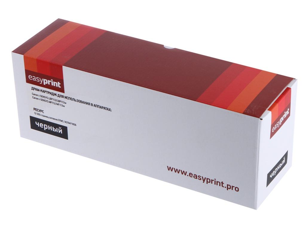 Картридж EasyPrint DC-049 Black для Canon i-SENSYS LBP112/LBP113w/MF112/MF113w
