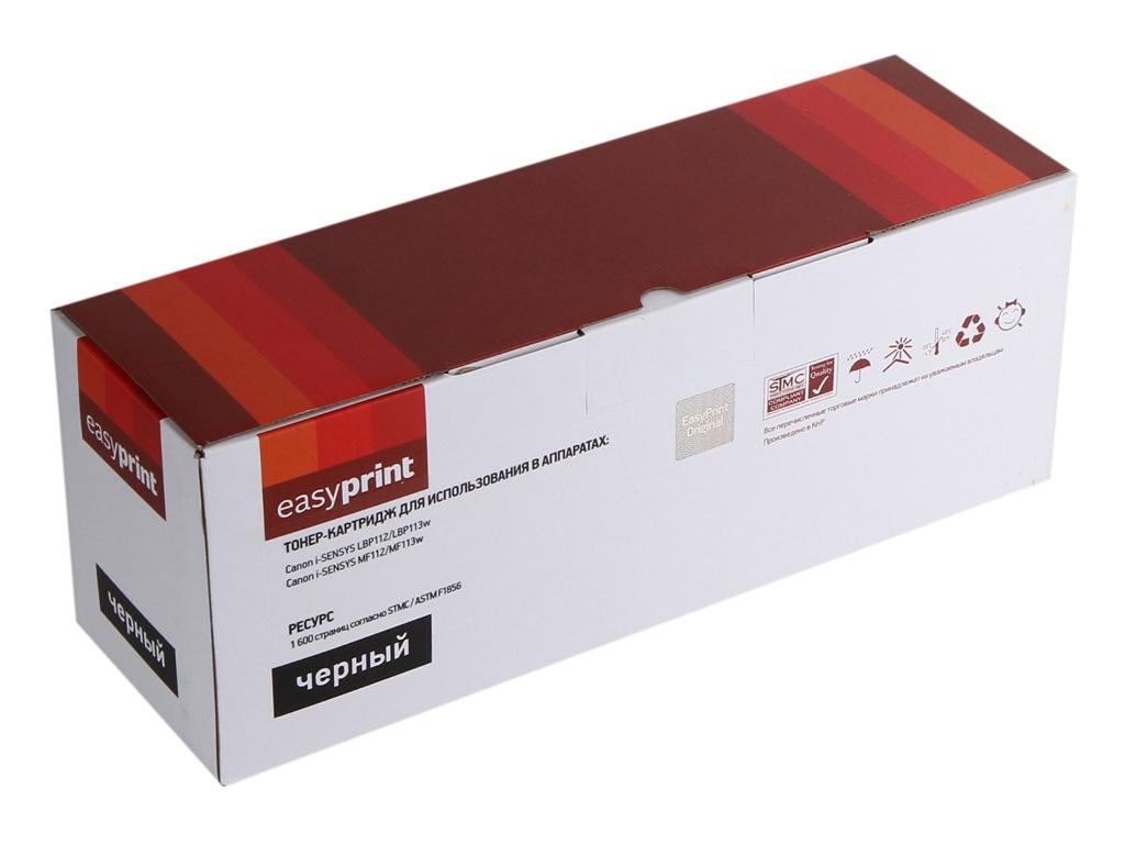 Картридж EasyPrint LC-047 Black для Canon i-SENSYS LBP112/LBP113w/MF112/MF113w