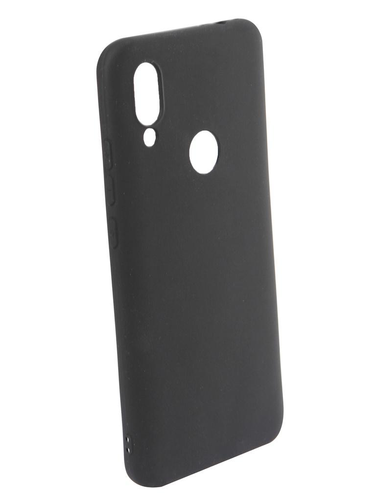 Аксессуар Чехол iBox для Xiaomi Redmi 7 Ultimate Black УТ000017755