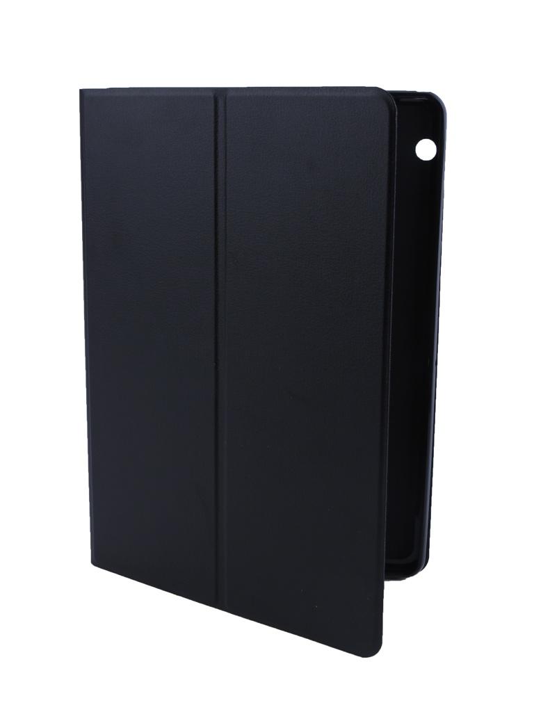 Аксессуар Чехол DF для Huawei MediaPad T3 10 hwFlip-66
