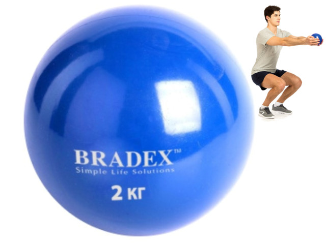 Медбол Bradex 2kg Blue SF 0257