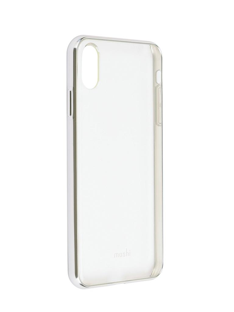 Чехол Moshi для APPLE iPhone XS Max Vitros Silver 99MO103203