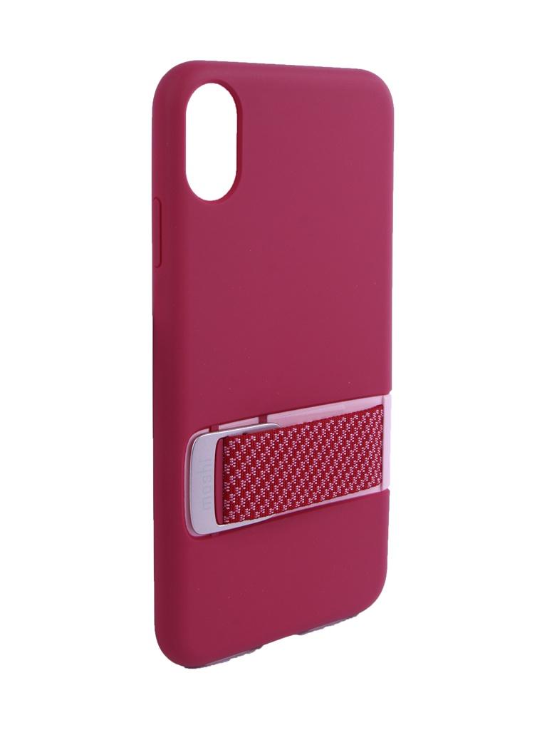 Аксессуар Чехол Moshi для APPLE iPhone XS Max Capto Pink 99MO114302