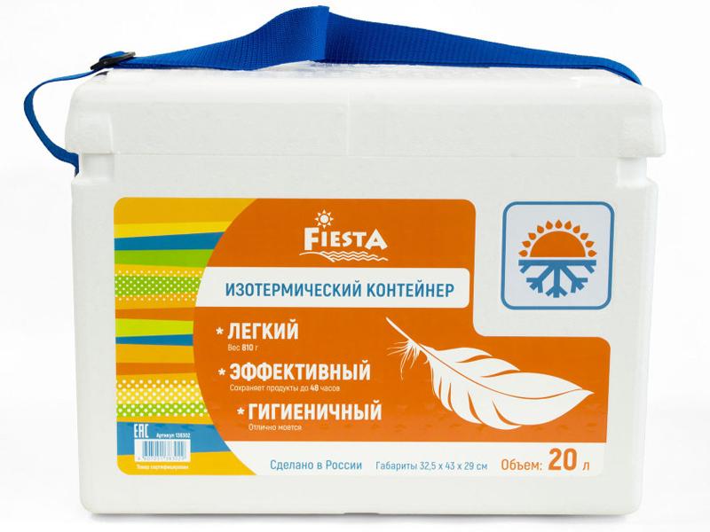 Термоконтейнер Fiesta 20L White 138302