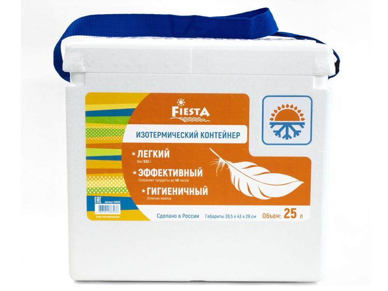 Термоконтейнер Fiesta 25L White 138303