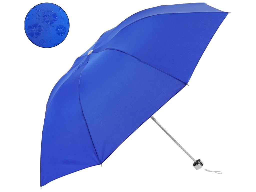 Зонт СИМА-ЛЕНД Цветочки Blue 653123