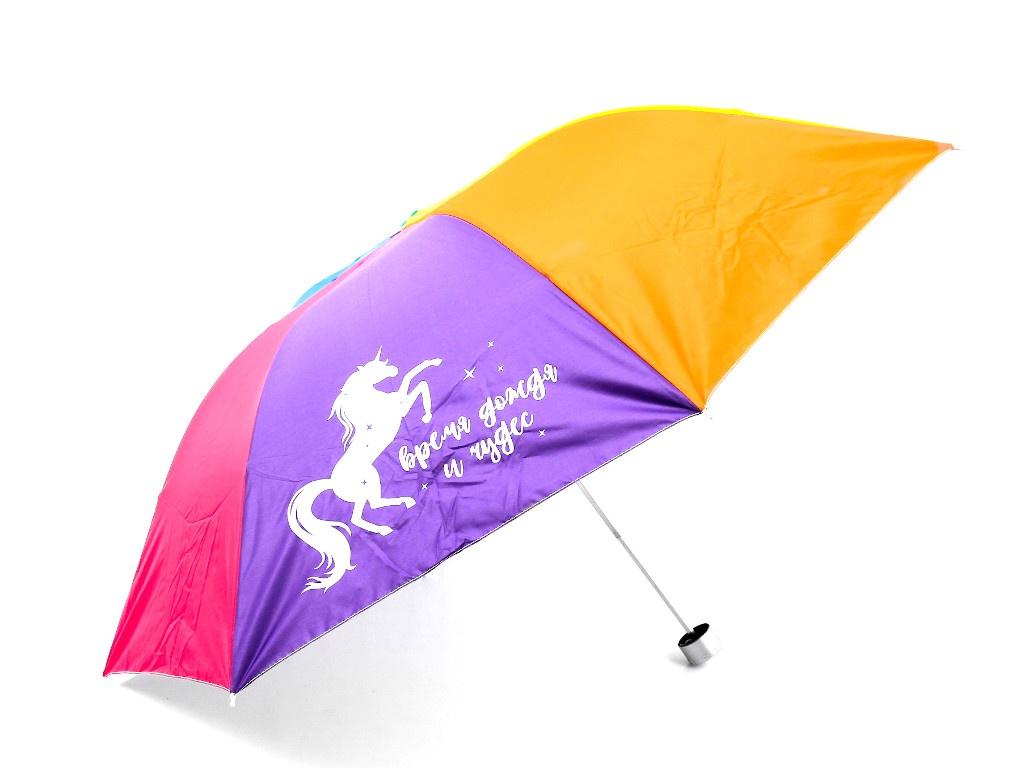 Зонт СИМА-ЛЕНД Время дождя и чудес 4131489