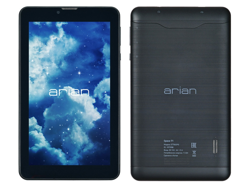 Планшет Arian Space 71 Black st7002pg (Spreadtrum SC7731C 1.2 GHz/512Mb/4Gb/3G/GPS/Wi-Fi/Bluetooth/Cam/7.0/1024x600/Android)