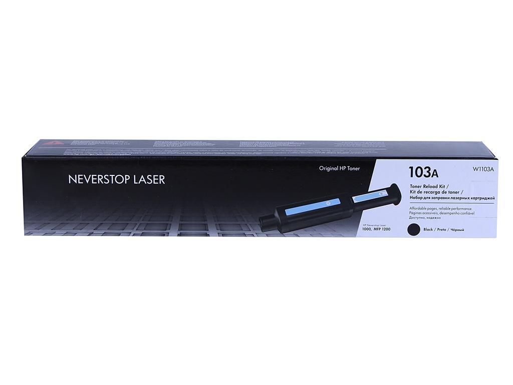 Тонер HP 103A W1103A для Neverstop Laser 1200w/1200a/1000w/1000a 2500к