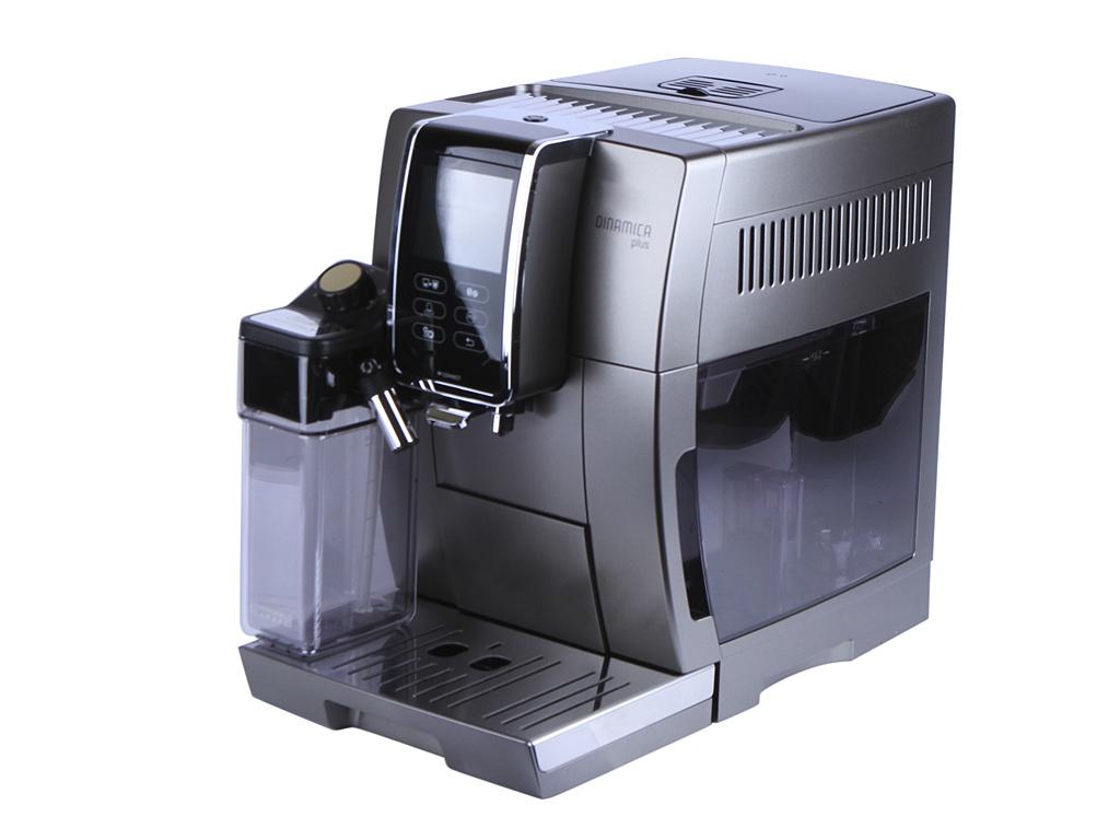 Кофемашина DeLonghi ECAM 370.95 T Dinamica