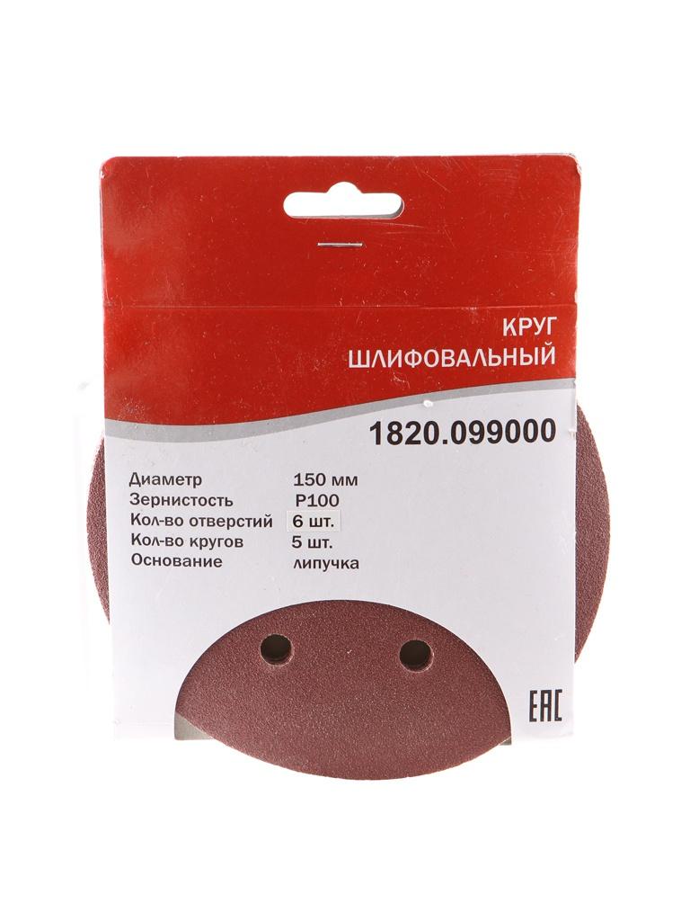 Шлифовальный круг Elitech 1820.099000 150mm P100 5шт
