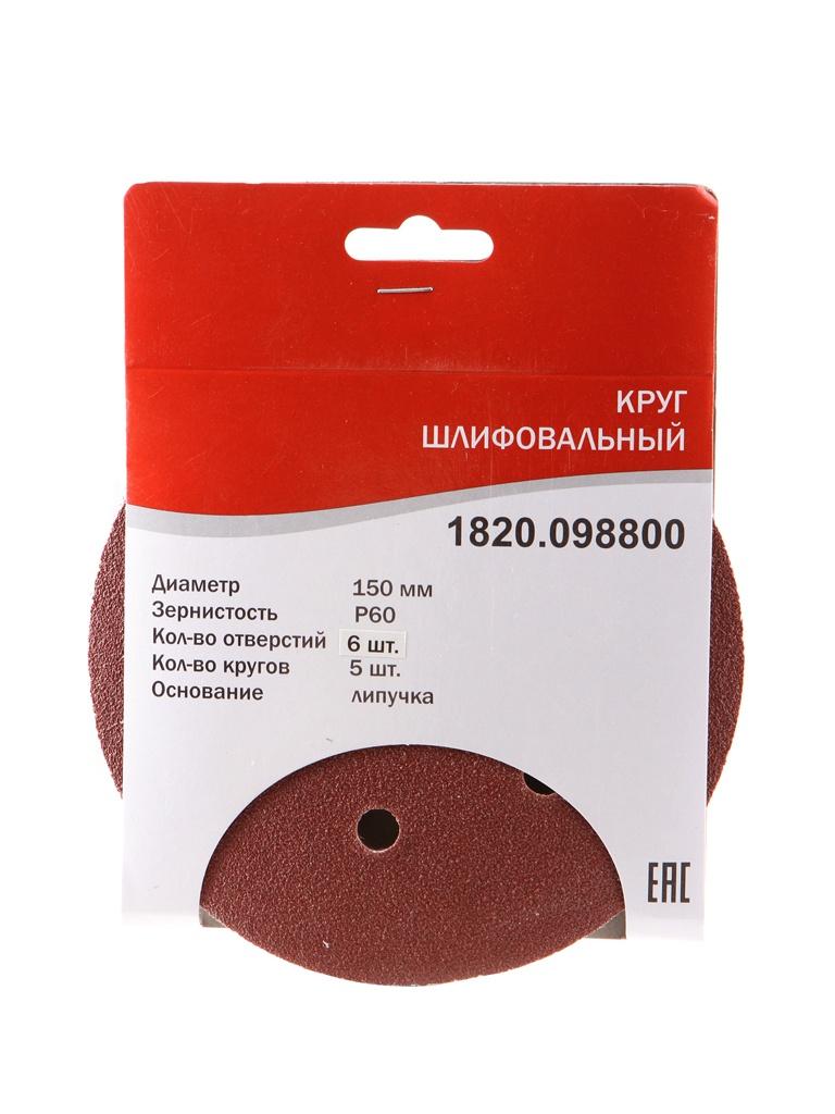 Шлифовальный круг Elitech 1820.098800 150mm P60 5шт