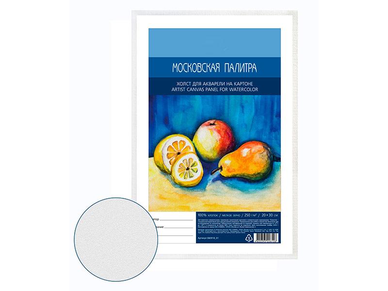 Холст на картоне Гамма Московская палитра 20x30cm 060918_01
