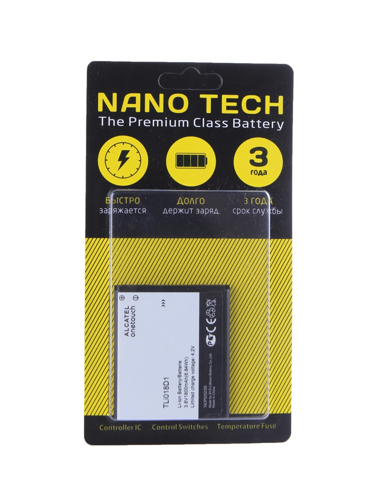 Аккумулятор Nano Tech 1800mAh для Alcatel One Touch Pop D5