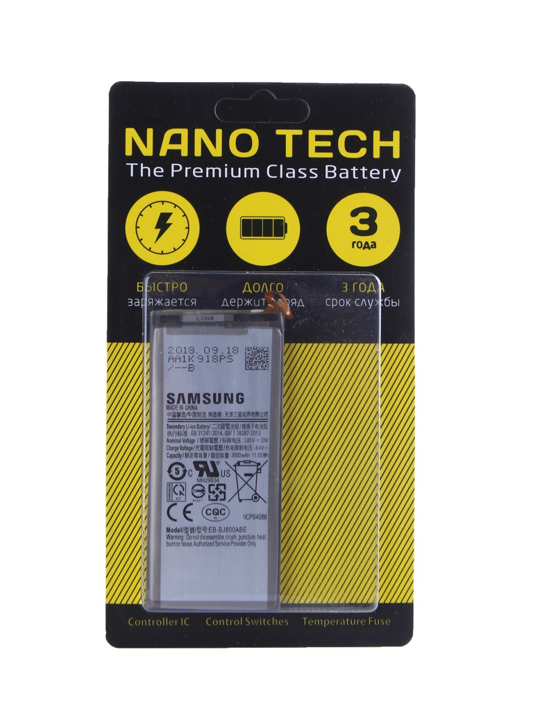 Аккумулятор Nano Tech 3000mAh для Samsung A600F/J810F/J600F