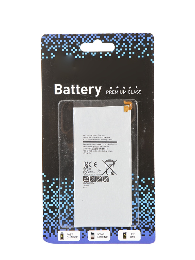 Аккумулятор Nano Tech 3050 mAh для Samsung Galaxy A8 2015 SM-A800F
