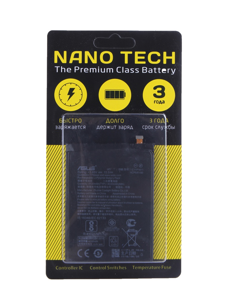 Аккумулятор Nano Tech 4130mAh для Asus Zenfone 3 Max / Plus