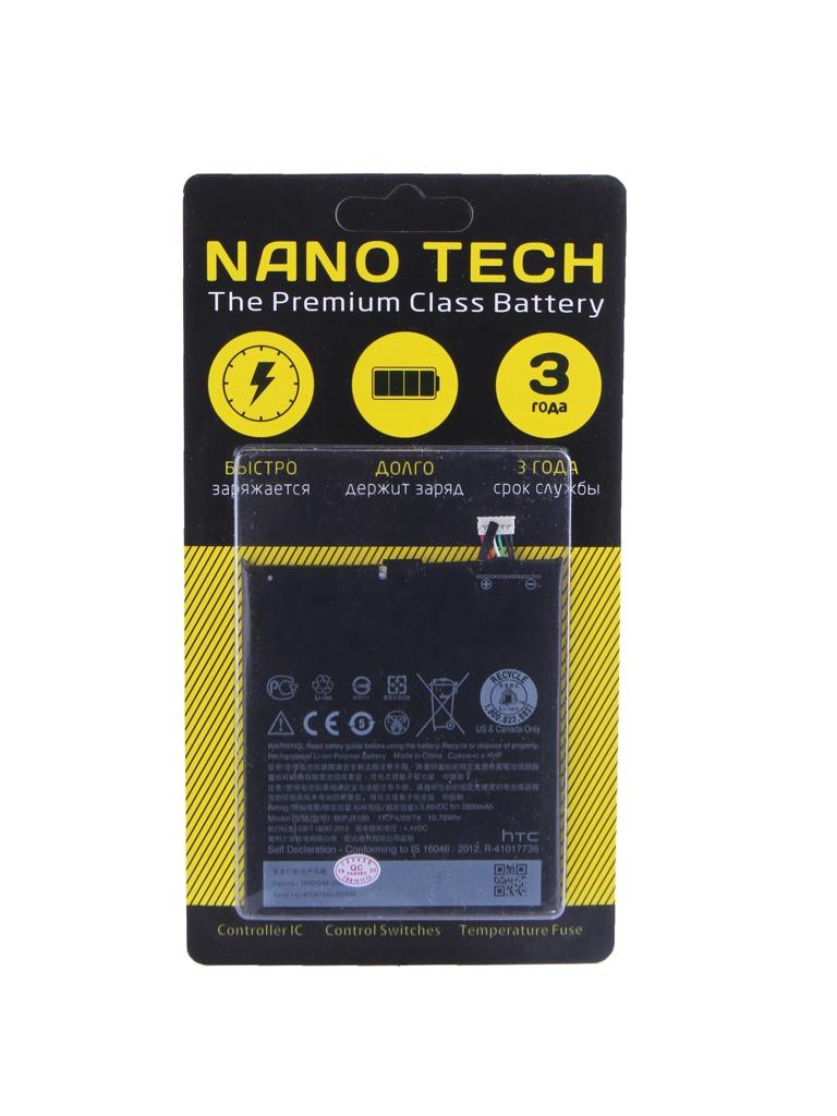 Аккумулятор Nano Tech 2800mAh для HTC Desire 728G