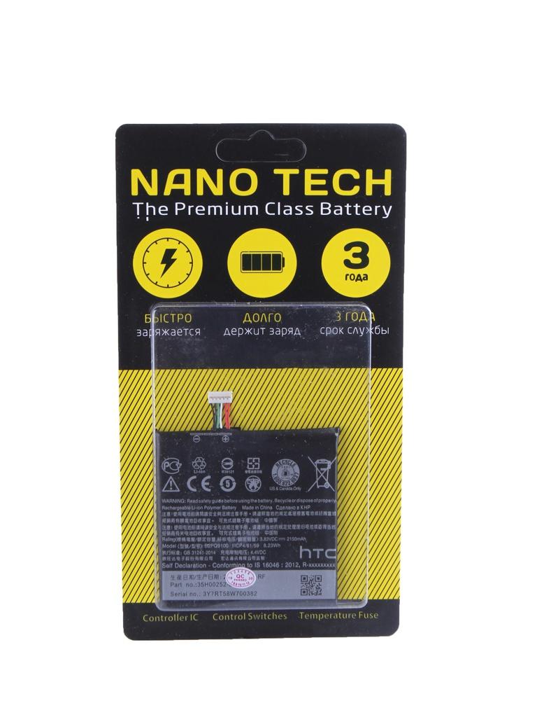 Аккумулятор Nano Tech 2150mAh для HTC One A9