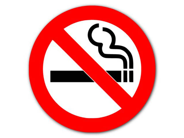 цена на Наклейка Mashinokom Не курить 10x10cm VRC 262