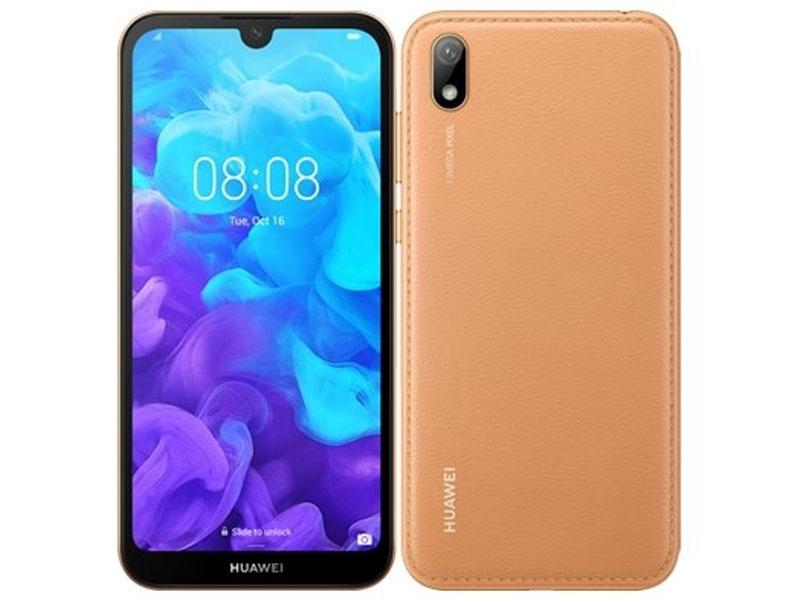 Сотовый телефон Huawei Y5 2019 2/32Gb Amber Brown Выгодный набор + серт. 200Р!!!