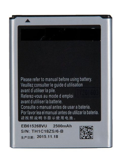 Аккумулятор RocknParts для Samsung Galaxy Note N7000 / i9200 140510