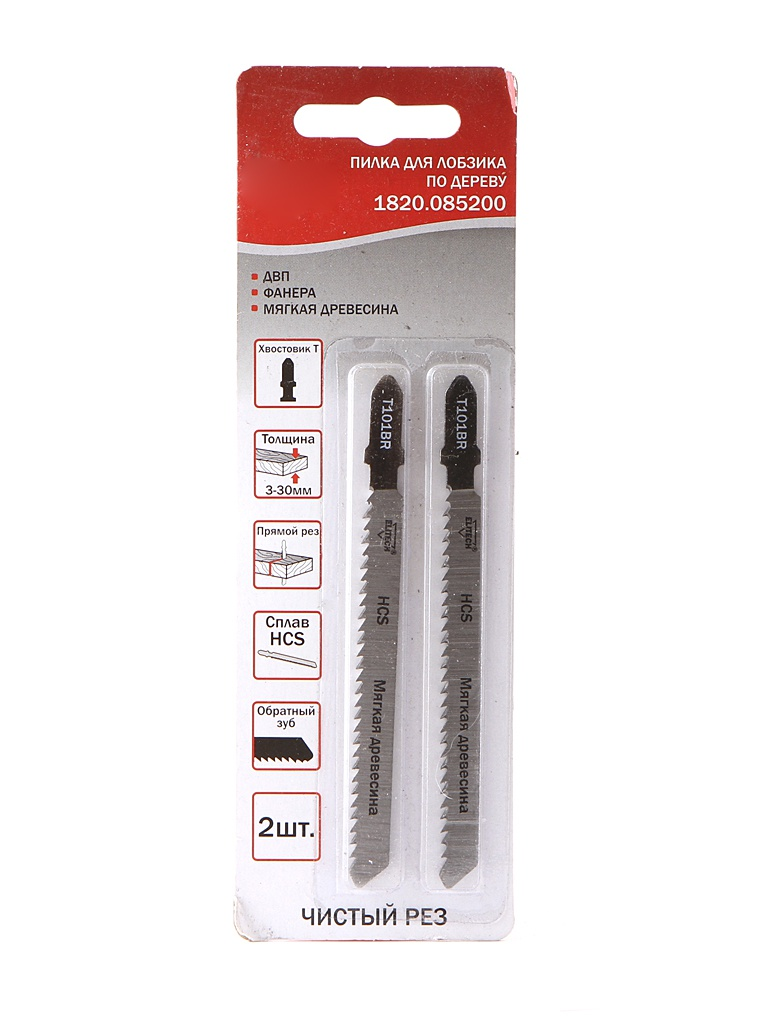 Пилка Elitech T101BR для мягкой древесины/ДВП/фанеры 2шт 1820.085200