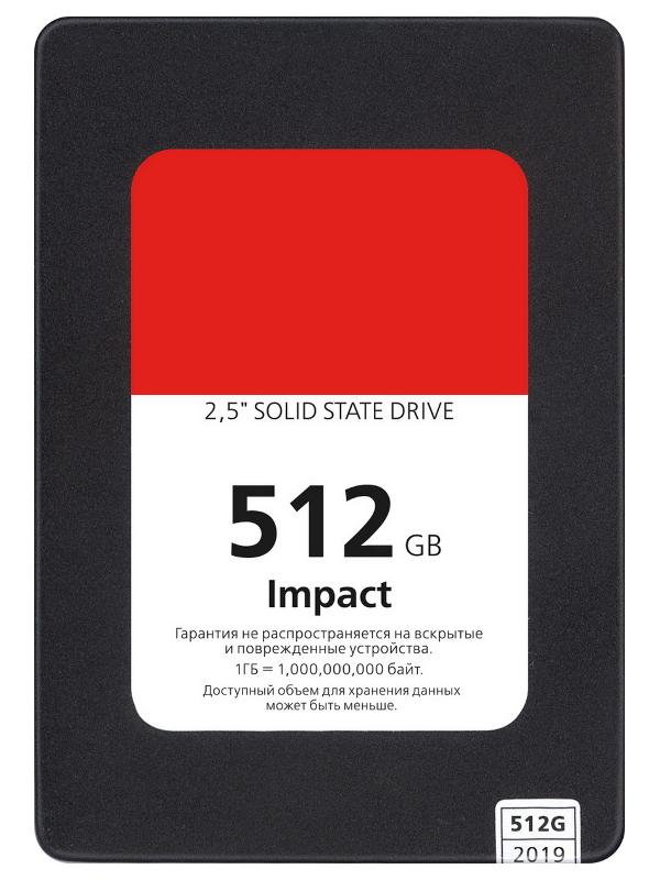 Жесткий диск SmartBuy Impact 512Gb SBSSD-512GT-PH12-25S3