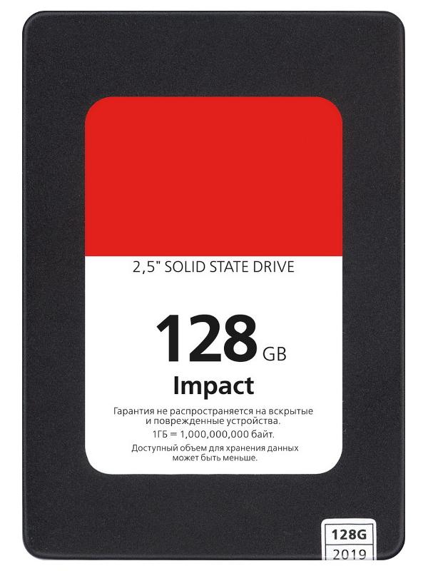 Жесткий диск SmartBuy Impact 128Gb SBSSD-128GT-PH12-25S3