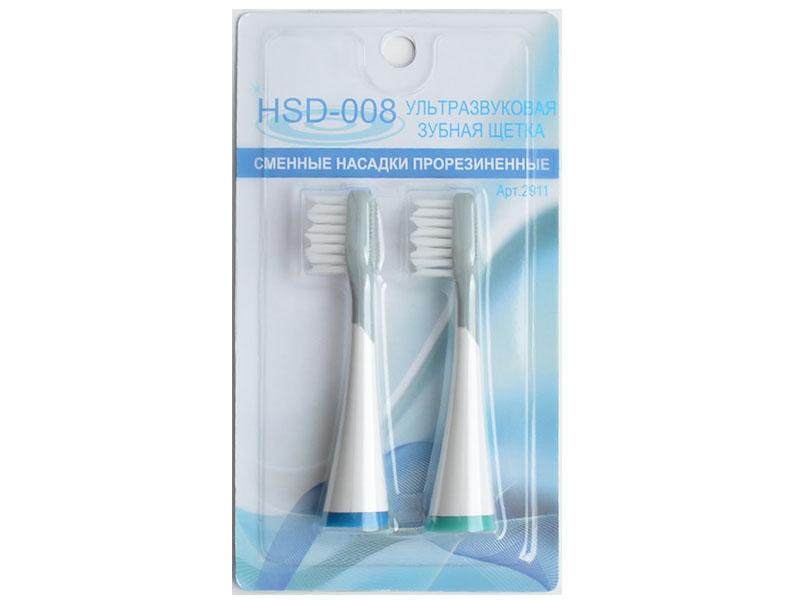 Комплект мягких массажных насадок Donfeel 2шт 2911 для HSD-008