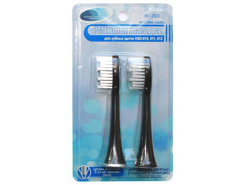 Комплект жестких насадок Donfeel 2шт Black 2923 для HSD-010