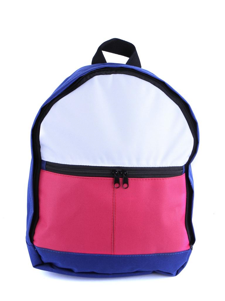 Рюкзак Я выбрал Dione Beige-Pink 72043