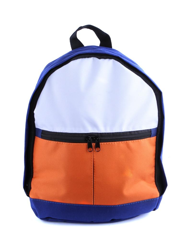 Рюкзак Я выбрал Dione Beige-Orange 72042