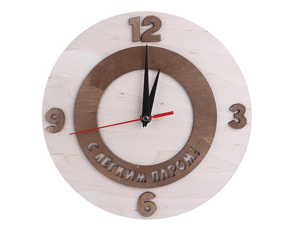 Часы Бацькина баня С легким паром 30602