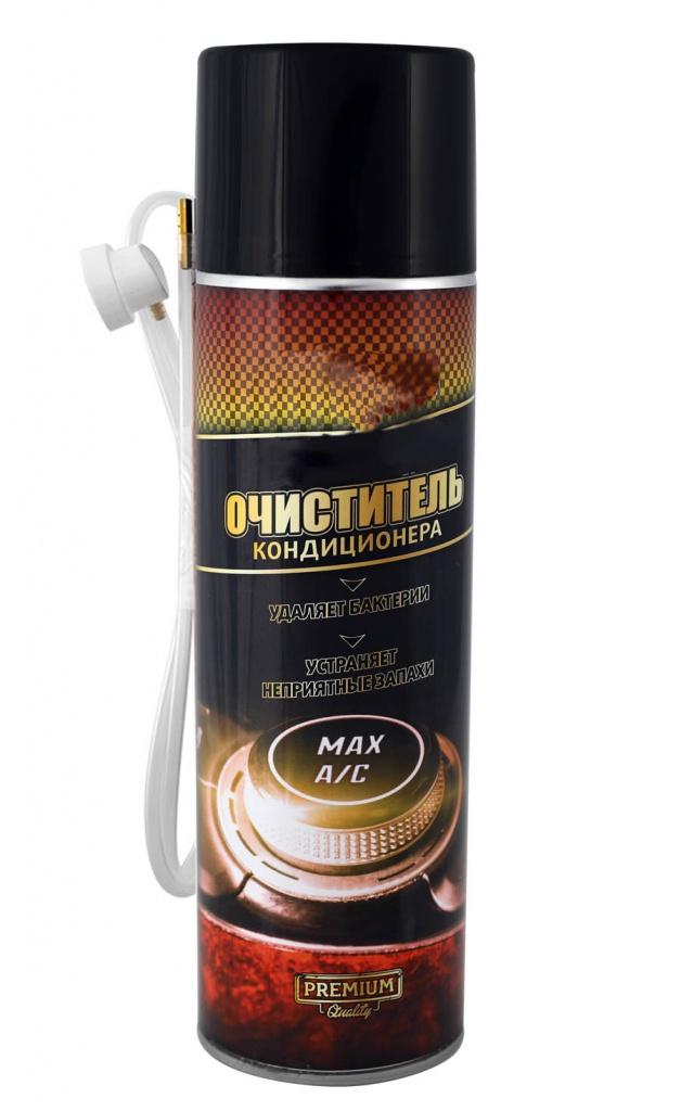 Очиститель кондиционера Golden Snail 650ml GS 3006