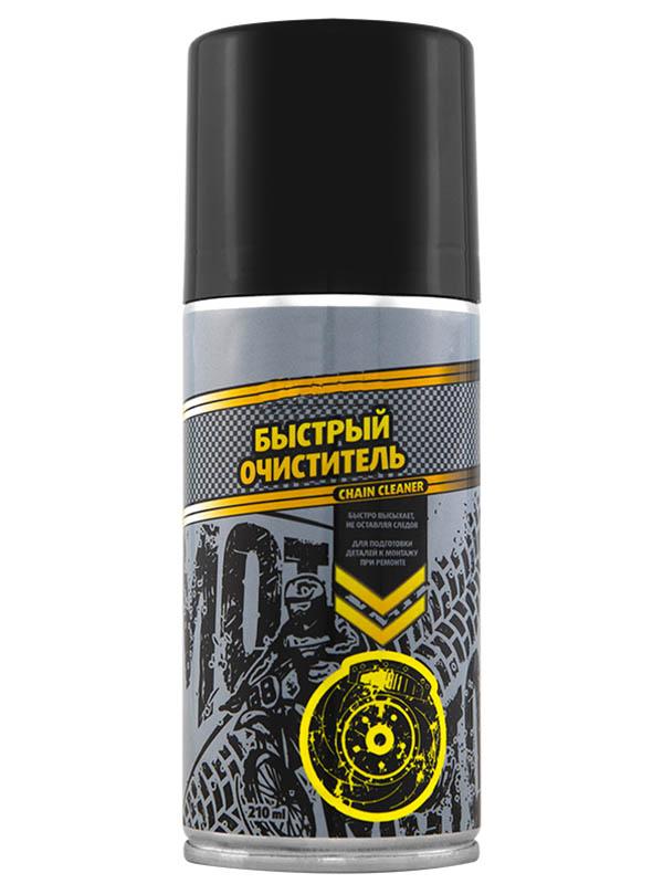 Очиститель цепи для мотоцикла Golden Snail 210ml GS 0515