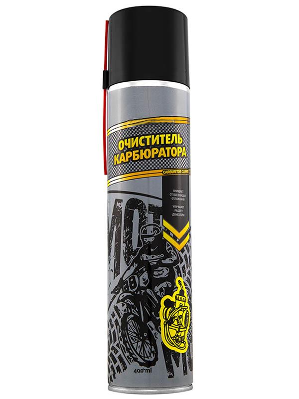 Очиститель карбюратора для мотоцикла Golden Snail 400ml GS 0517