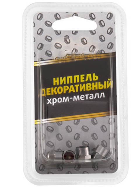 Колпачки для нипеля Golden Snail GS 9016