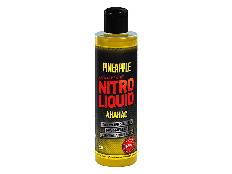 Ароматизатор Allvega Nitro Liquid Pineapple 250ml ARNL250-PA