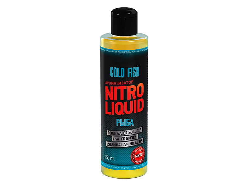 Ароматизатор Allvega Nitro Liquid Gold Fish 250ml ARNL250-GF