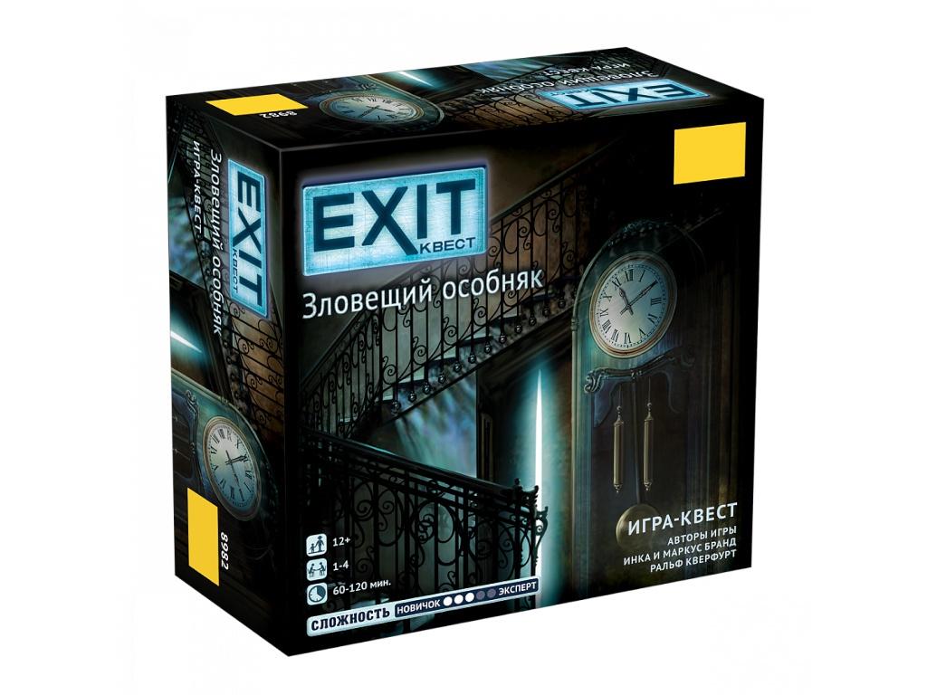 Настольная игра Zvezda Exit квест Зловещий особняк 8982