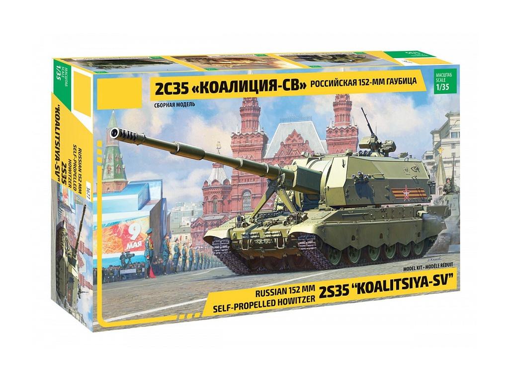 Сборная модель Zvezda Российская 152-мм гаубица Коалиция 3677