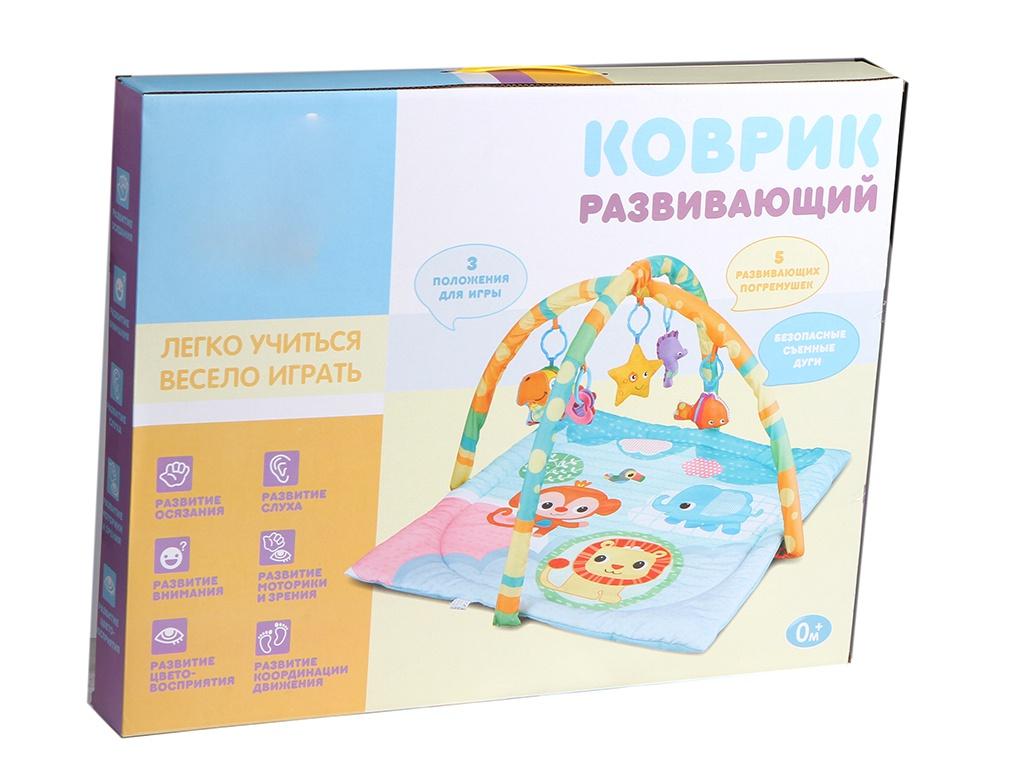 Развивающий коврик Ути Пути Зоопарк 75x75x48cm 82451