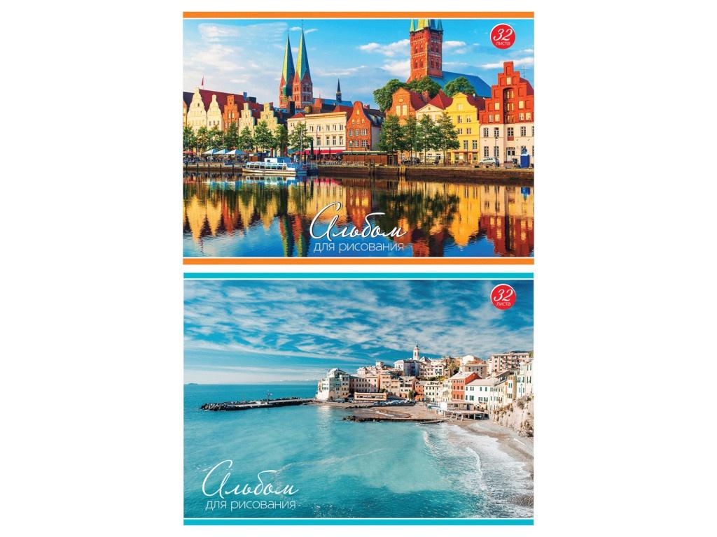 Альбом для рисования Brauberg Города мира A4 32 листа 103684