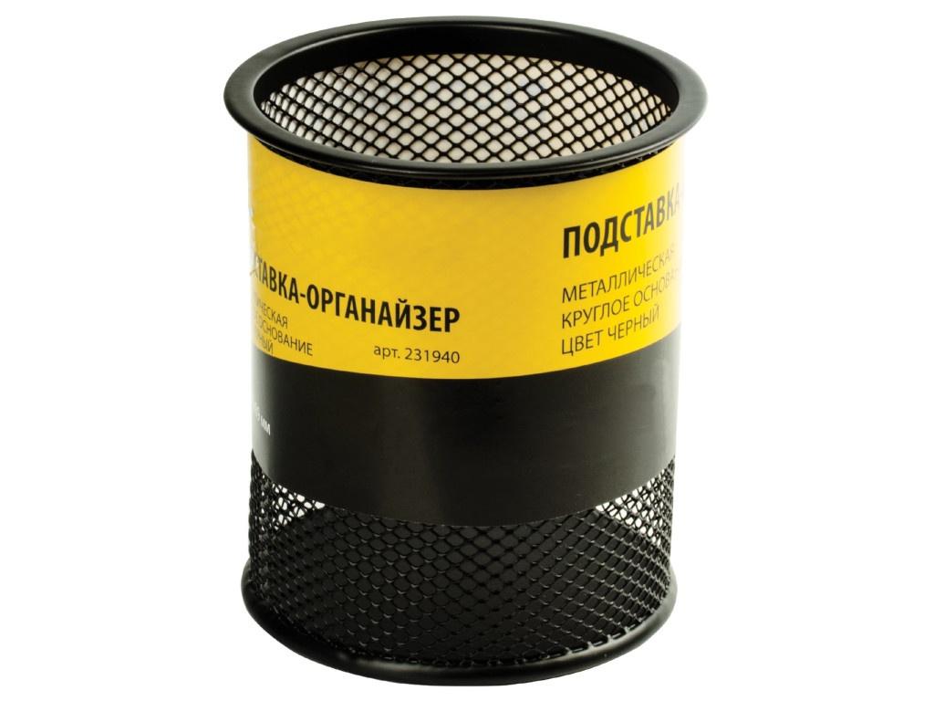 Подставка-органайзер Brauberg Germanium Black 231940