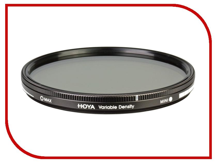 Светофильтр HOYA Variable Density 55mm 80465<br>